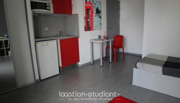 Logement étudiant CARDINAL CAMPUS - SAVOIE  - Grenoble (Grenoble)