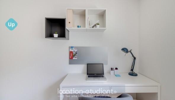 Logement étudiant NEXITY STUDEA - STUDEA ILE BEAULIEU   - Nantes (Nantes)