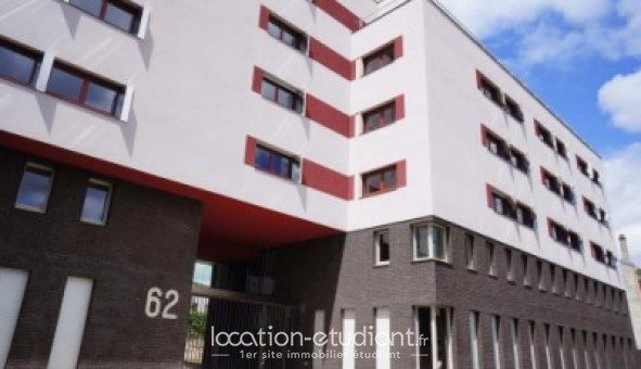 Logement étudiant ARPEJ - ARPEJ WANGARI MAATHAI  - Montreuil (Montreuil)