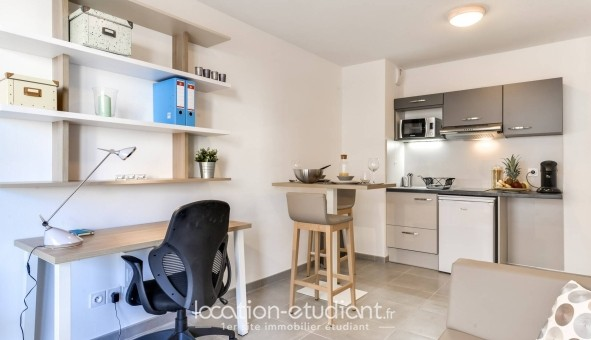 Logement �tudiant CAMPUS DES SCIENCES - CAMPUS DES SCIENCES MARSEILLE  - Marseille 03�me arrondissement (Marseille 03�me arrondissement)