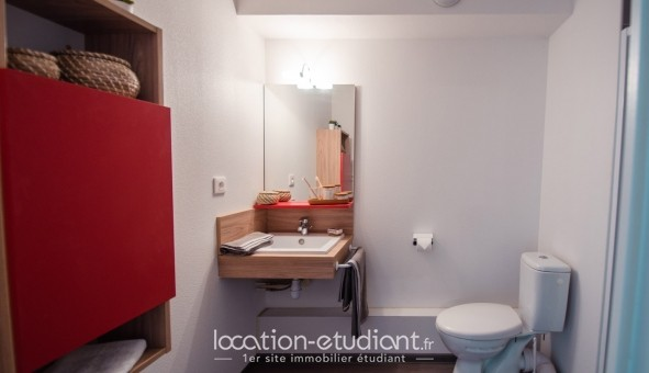 Logement étudiant CAP ETUDES - CAP'ÉTUDES TIMONE II   - Marseille 05ème arrondissement (13005)