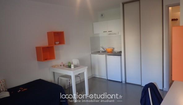 Logement étudiant GRENOBLE HABITAT - ST EXUPERY  - Grenoble (Grenoble)