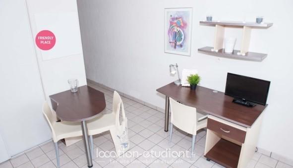 Logement étudiant NEXITY STUDEA - STUDEA CLAUDE BERNARD 2  - Lyon - 7ème arrondissement (Lyon - 7ème arrondissement)