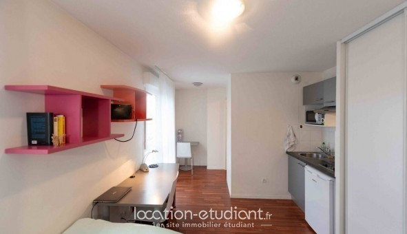 Logement étudiant SUITETUDES - Suitétudes Mégara  - Lyon 7ème arrondissement (Lyon 7ème arrondissement)