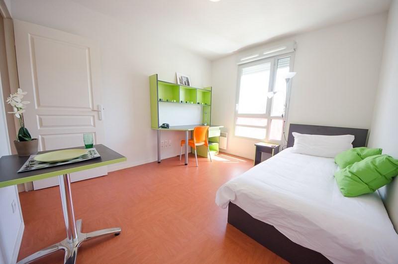 Location CARDINAL CAMPUS - ARTS LUMIERE - Lyon   8ème arrondissement (69008)