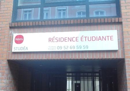 Logement �tudiant NEXITY STUDEA - STUDEA LILLE CENTRE  - LILLE (59800)