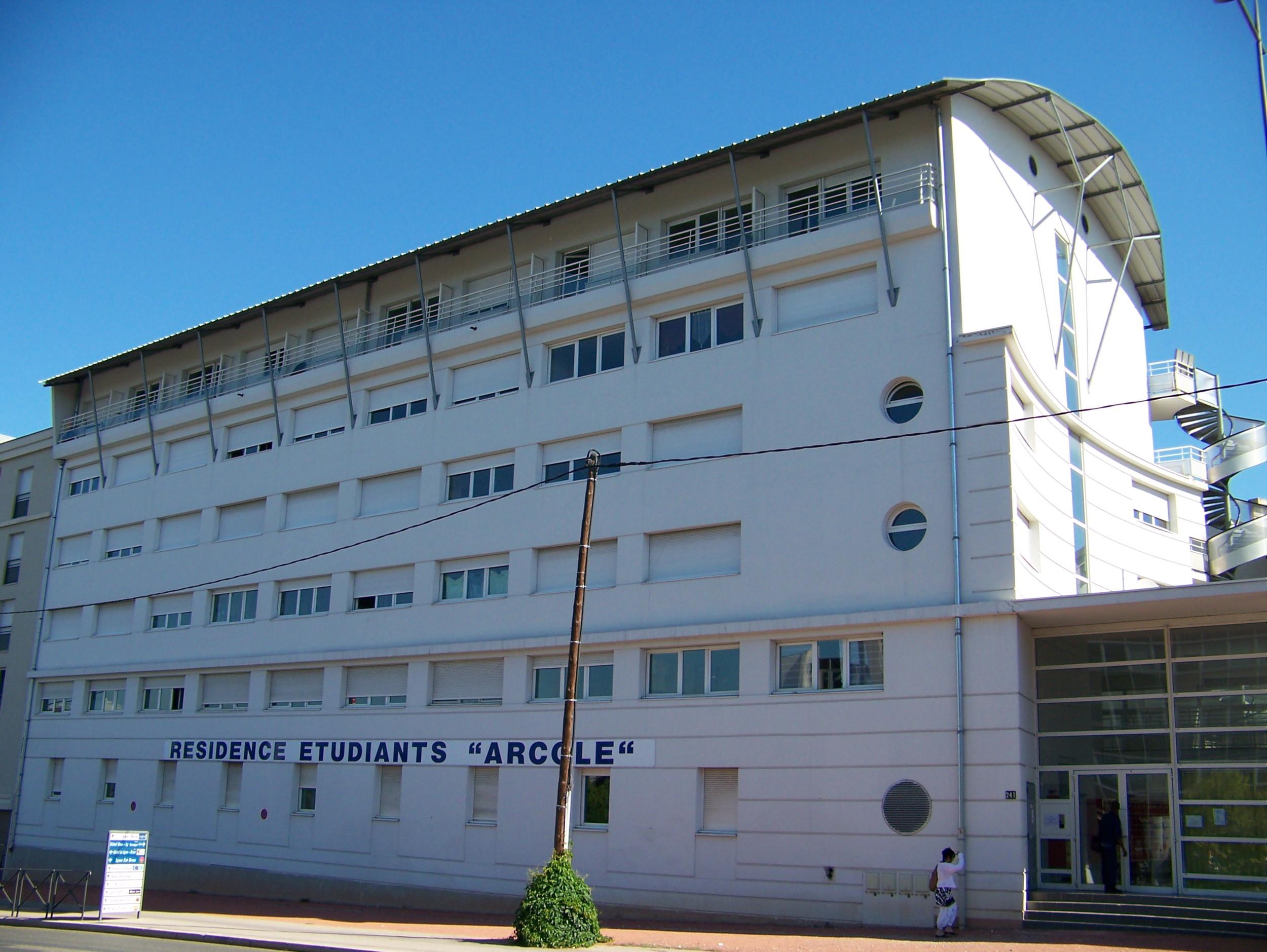 Location CARDINAL CAMPUS - ARCOLE  - Bron (69500)